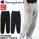 スウェット パンツ メンズ チャンピオン champion 自宅トレーニングウェア 男性用 ロングパンツ スポーツウェア ジム …