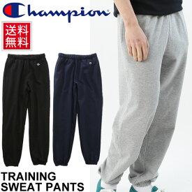 スウェット パンツ メンズ チャンピオン champion トレーニングウェア 男性用 ロングパンツ スポーツウェア ジム ワークアウト スエット シンプル 無地 紳士 ズボン ボトムス/C3-LS250