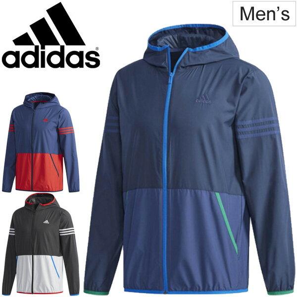 ウインドブレーカー ジャケット メンズ/アディダス adidas M SPORT ID カラーブロック フルジップパーカー/男性 アウター ウインドブレイカー カジュアル アウトドア スポーツウェア/ETZ61
