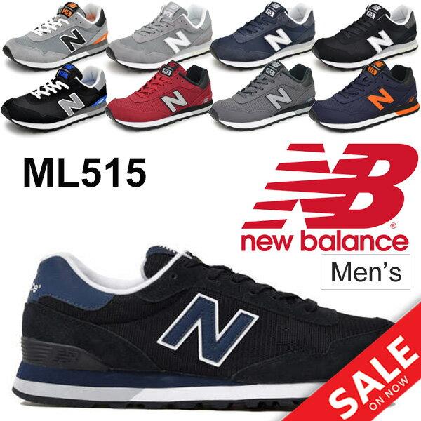 メンズ スニーカー ニューバランス newbalance Limited リミテッドモデル シューズ 男性 カジュアル NB 足幅 D ローカット 靴 正規品 スェード ナイロン /ML515
