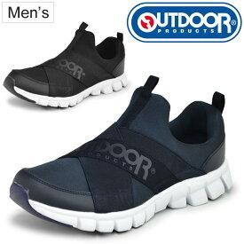 スリッポン スニーカー メンズ OUTDOOR PRODUCTS アウトドアプロダクツ 147/スポーツ カジュアル シューズ スリップオン 靴/ODP1470