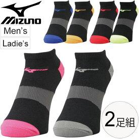 ソックス メンズ レディース Mizuno ミズノ 2足組ソックス 滑り止め付 靴下 スポーツソックス トレーニング 男女兼用 くつした/U2MX8003 【取寄せ】【返品不可】