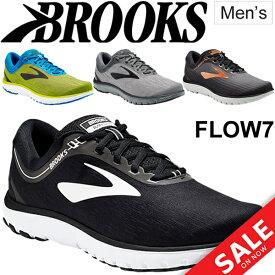 ランニングシューズ メンズ BROOKS ブルックス フロー7/マラソン サブ4 ジョギング シティラン ワークアウト 男性用 軽量 ランシュー FLOW7 正規品/1102751D