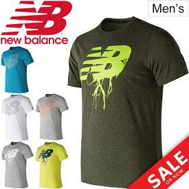 6863a0e1238eb Tシャツ 半袖 メンズ/ニューバランス newbalance ヘザーテックNBグラフィックTEE/トレーニングウェア ジム