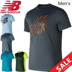 b07e92535ad99 Tシャツ 半袖 メンズ/ニューバランス newbalance アクセレレイト グラフィックT/トレーニング ランニング マラソン フィットネス ジム