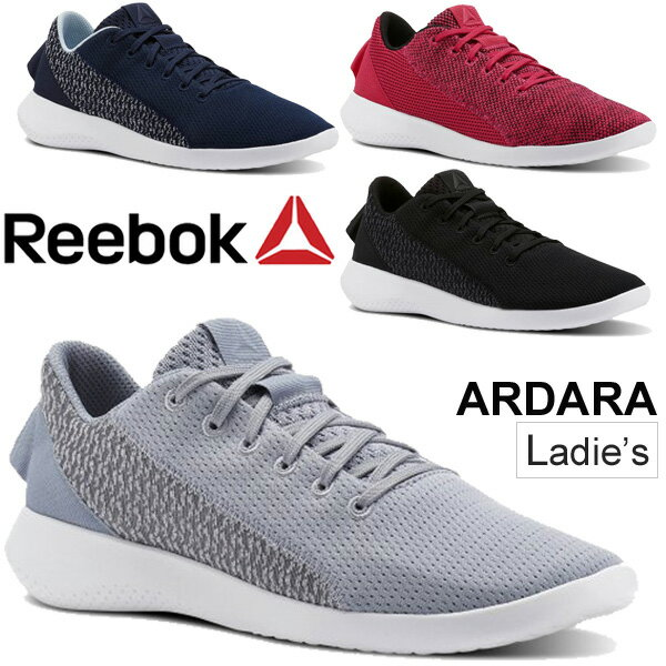 ウォーキングシューズ レディース リーボック Reebok アダラ ARDARA 女性用 ローカット スニーカー CN2122 CN2326 CN2327 CN4698 カジュアル 運動靴 婦人靴 くつ/ARDARA