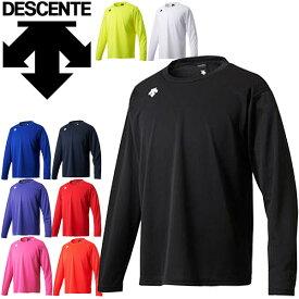 Tシャツ 長袖 メンズ レディース DESCENTE デサント トレーニングシャツ スポーツウェア ワンポイント 無地 チーム クラブ 部活 トップス/DMC-5801L【取寄】
