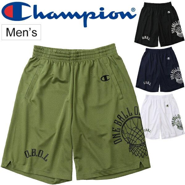 ハーフパンツ バスケットボール メンズ チャンピオン Champion E-MOTION プラクティスパンツ 男性用 C3NB510 バスパン スポーツウェア/C3-NB510