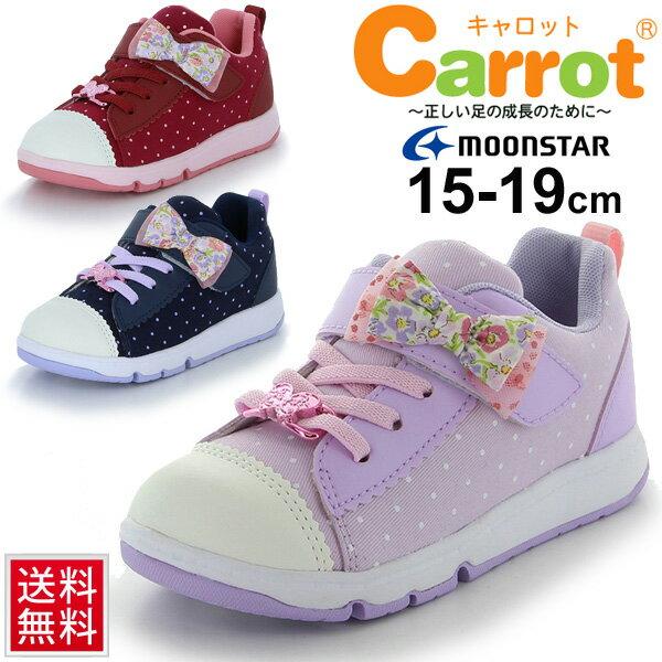 キッズシューズ 女の子 子ども ムーンスター キャロット Carrot ガールズ スニーカー 子供靴 15-19.0cm 女児 リボン ドット柄 かわいい 運動靴 くつ/CR-C2212