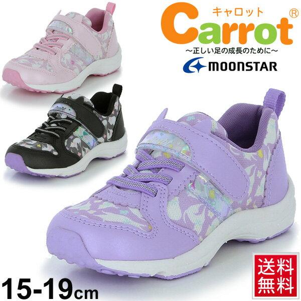 キッズシューズ 女の子 子ども ムーンスター キャロット Carrot ガールズ スニーカー 子供靴 15-19.0cm 女児 ねこ柄 かわいい 運動靴 くつ/CR-C2213