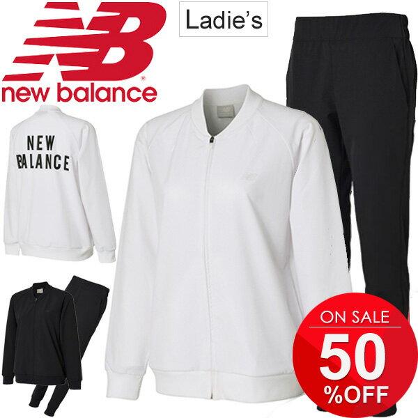 トレーニングウェア 上下セット レディース/ニューバランス newbalance T360 4-way ストレッチ クロス ジャケット パンツ 女性 ランニング フィットネス ジム 上下組 スポーツウェア/JWJP8001-JWPP8002