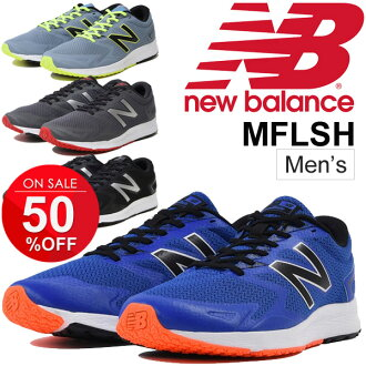 Running shoes men New Balance New Balance FLASH M jogathon training club activities D width man sneakers casual clothes regular article shoes /MFLSH
