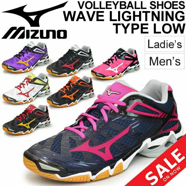 バレーボールシューズ メンズ レディース ミズノ Mizuno WAVE LIGHTNING TYPE LOW /限定カラー ウエーブライトニング/ローカット バレーシューズ 練習 部活 試合 競技 スポーツ 靴/V1GX-150000