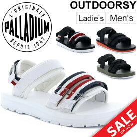 サンダル メンズ レディース palladium パラディウム OUTDOORSY ストラップサンダル スポーツ カジュアル アウトドア レジャー ベルクロ シューズ 靴/75652