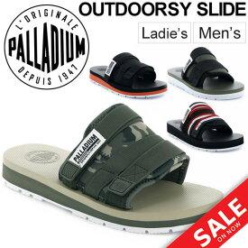 パラディウム サンダル メンズ レディース PALLADIUM OUTDOORSY SLIDE スライドサンダル スポーツサンダル カジュアル アウトドア レジャー シューズ 靴 スポサン/75790
