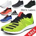 アディダス/adidas/メンズ/レディース/スニーカー/Aero/BOUNCE/PR/AeroBouncePR