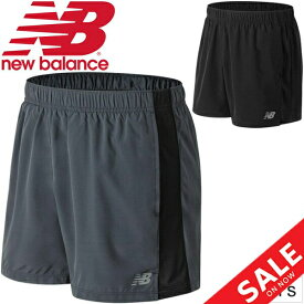 ランニングパンツ メンズ ニューバランス new balance アクセレレイト 5インチショーツ インナー付き 男性用 ジョギング トレーニング シンプル ボトムス スポーツウェア/AMS81278