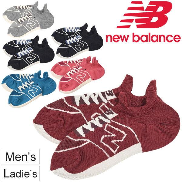 ソックス 靴下 メンズ レディース/ニューバランス newbalance スニーカーソックス アンクル丈 くるぶし くつした カジュアル 普段使い ギフト 贈り物/JASL8222