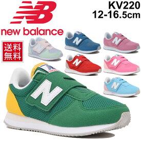 f2d9290e5d203 ベビー キッズ シューズ 男の子 女の子 ニューバランス newbalance KV220/スニーカー インファント ベビー靴 子供靴