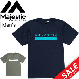 Tシャツ 半袖 メンズ マジェスティック Majestic 野球 ベースボールウェア トレーニングジム 男性 スポーツウェア トップス/MAJ0005