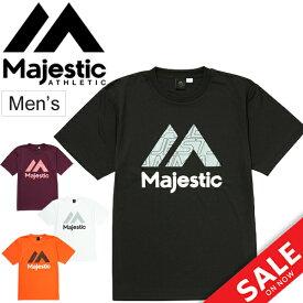 Tシャツ 半袖 メンズ マジェスティック Majestic 野球 ベースボールウェア トレーニング ジム 男性 スポーツウェア トップス/MAJ0032