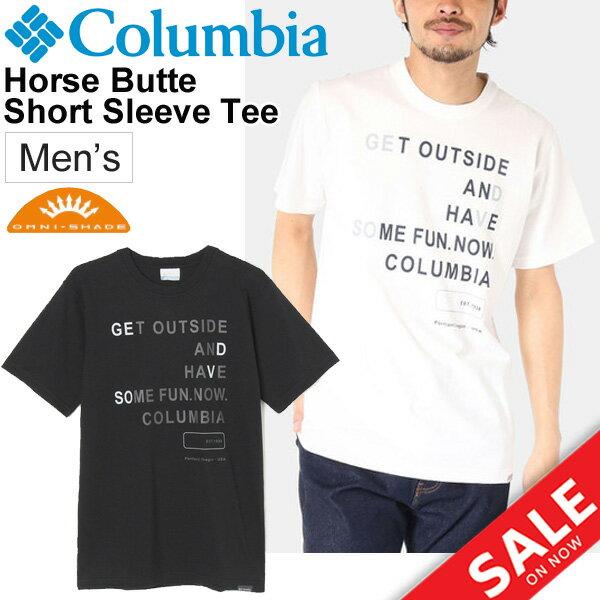 Tシャツ 半袖 メンズ コロンビア Columbia ホースバット TEE アウトドア タウンユース 半袖シャツ コットンT カットソー トップス/PM4479