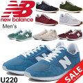 ランニングシューズ/メンズ/ニューバランス/newbalance/U220