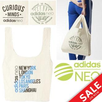 shoppaadidasu adidas neo STR shoppa U副包大手提包环保包妈妈包包男女两用店铺包包体育包/DMK23
