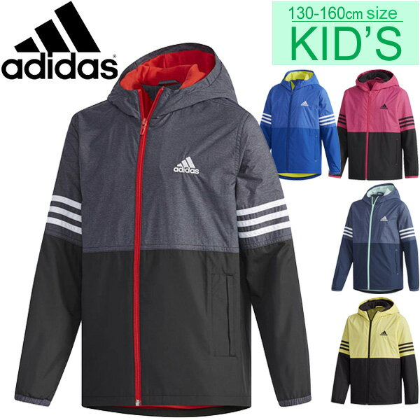 ウインドブレーカー ジャケット キッズ ジュニア 男の子 女の子/アディダス adidas ID フード付 ウィンド 裏起毛/スポーツウェア アウター 子供服 130-160cm 通園 通学 ウインドブレイカー/FAP12