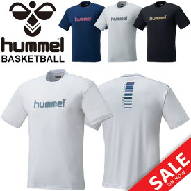 Tシャツ 半袖 メンズ レディース ヒュンメル hummel バスケットボール ロゴT/スポーツウェア プラクティスシャツ 練習着 部活 クラブ 吸汗速乾 トップス/HAPB4009