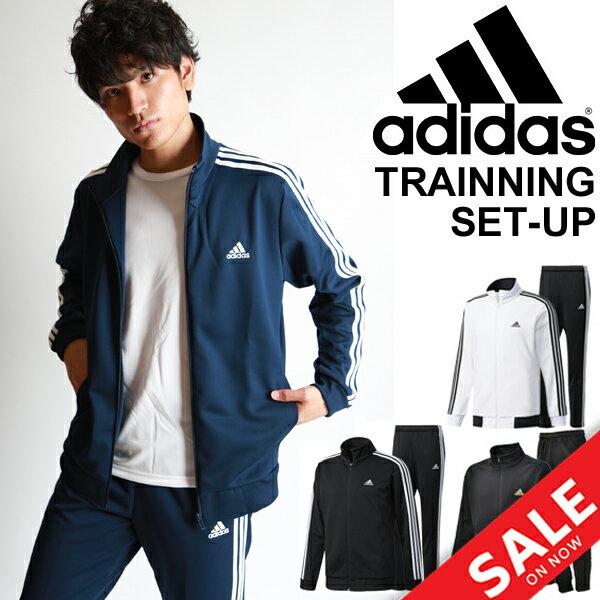 ジャージ上下 ジャケット ロングパンツ 上下セット メンズ アディダス adidas ジムトレーニング ウォームアップ ESSENTIALS 3ストライプス スポーツウェア 男性 セットアップ 上下組/DJP56-DJP57