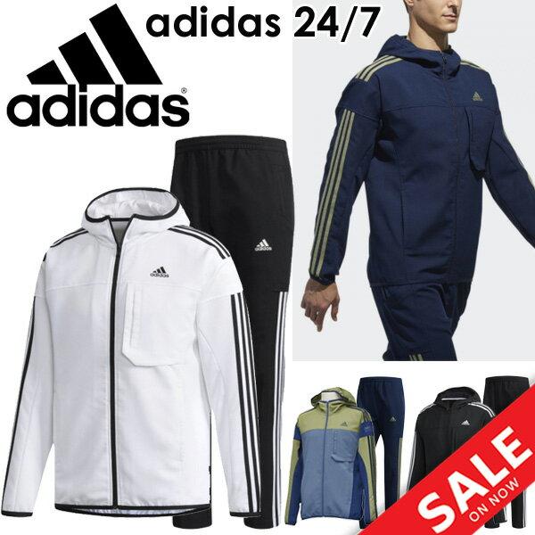トレーニングウェア 上下セット メンズ/アディダス adidas 24/7 ストレッチクロス ジャケット パンツ/ワークアウト ジム ランニング 男性 紳士 上下組 スポーツウェア/EUA03-EUA04