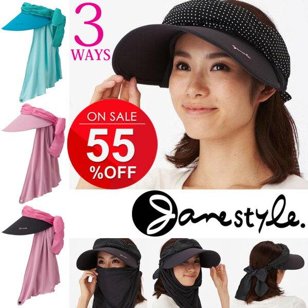 サンバイザー レディース ジェーンスタイル Janestyle UJ5日焼け防止キャップ 帽子 UVカット 吸汗速乾 日焼け対策 紫外線/JS621/