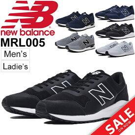 2b3485e1a801b ニューバランス スニーカー メンズ レディース new balance ローカット シューズ 靴 カジュアル D幅 REVLITE 軽量 ユニセックス