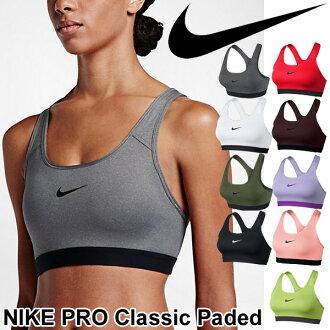 跑马拉松健身房训练慢跑内衣的耐克妇女介质支持运动胸罩女人胸罩上衣快速干燥吸收汗水 / 823313 /