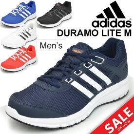 ランニングシューズ メンズ アディダス デュラモライト adidas DURAMOLITE M/ジョギング マラソン トレーニング 初心者/CP8759 CP8760 CP8761 CP8763 CP8764 男性 3E スニーカー 靴/DuramoLiteM