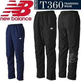 990f0ee64f5aa ウインドブレーカー パンツ メンズ ニューバランス newbalance T360 スポーツ トレーニング ウェア 男性 裏起毛 ウインドブレイカー  ロング