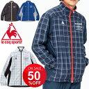 ウィンドブレーカー ジャケット メンズ/ルコック lecoqsportif ウィンドジャケット/スポーツウェア 男性用 アウター …