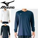 プラクティスシャツ 長袖 メンズ レディース ジュニア mizuno ミズノ バレーボール ウェア 140-2XL プラシャツ スポー…