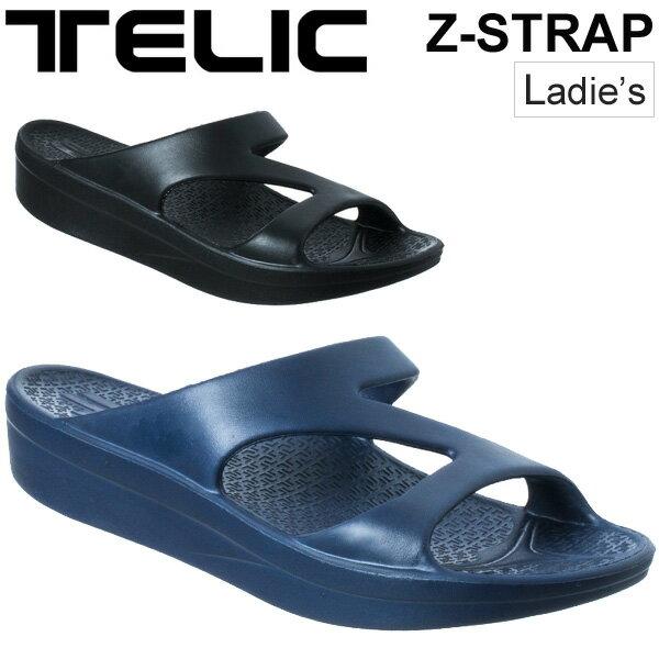 サンダル レディース テリック TELIC Z STRAP ゼットストラップ ジャパンモデル 女性用 ウェッジソール カジュアル ビーチ フットウェア 正規品/Z-STRAP