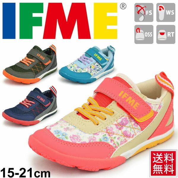 イフミー キッズシューズ 女の子 男の子 子ども IFME スニーカー 60(ロクマル)ソール ジュニア 子供靴 15.0-21.0cm 男児 女児 通園通学 おでかけ 運動靴 ベルクロ 機能性 安心 安全/22-8710