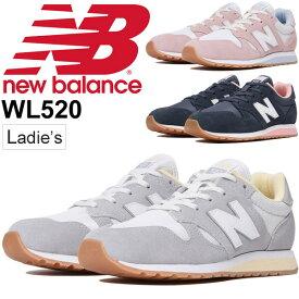 b2f3573eb9237 スニーカー レディース ニューバランス newbalance 520/ローカット シューズ 女性用 B幅 靴 レトロランニングモデル