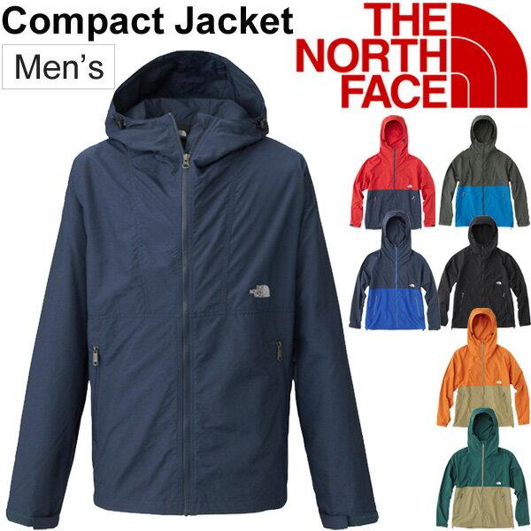 シェルジャケット メンズ ノースフェイス THE NORTH FACE コンパクトジャケット 男性用 アウター アウトドア ウェア マウンテンパーカー ブルゾン はっ水 軽量 タウンユース 旅行 ジャンバー/NP71530