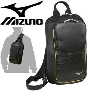 ボディバッグ ワンショルダーバッグ ミズノ mizuno スポーツバッグ 約5L 斜めがけ ブラック 野球 ベースボール カジュアル 鞄 /1FJD9006【取寄】