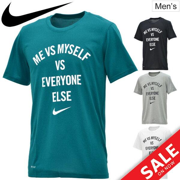 半袖 Tシャツ メンズ /ナイキ NIKE ドライ DRI-FIT スウッシュロゴ プリントT レジェンド VS エブリワン クルーネック 男性 ジムトレーニング スポーツ カジュアル ウェア トップス /853679