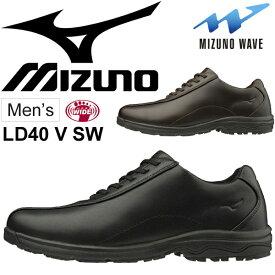 ウォーキングシューズ メンズ ミズノ mizuno LD40 V SW 紳士靴 スーパーワイドモデル 4E相当 男性用 レザーシューズ 天然皮革 靴/B1GC1918【取寄】【返品不可】