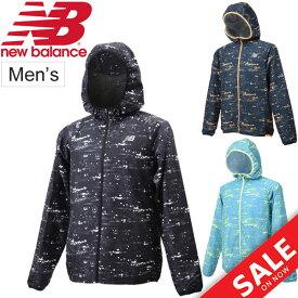 ランニング ジャケット ウィンドブレーカー メンズ/ニューバランス new balance R360 グラフィック ウインドジャケット/男性用 アウター ウインドブレーカー ジョギング スポーツウェア/JMJR8617