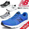 ニューバランス/Newbalance/メンズ/スニーカー/靴/男性/ウィズ2EM411/M411