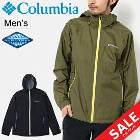 レインウェア メンズ アウター コロンビア columbia ライトクレストジャケット 男性 アウトドアウェア 防水透湿 撥水 防風 トレッキング キャンプ フェス 普段使い ジャンバー 上着/PM3434