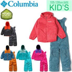 キッズ スノーウェア リバーシブルジャケット カバーオール 上下セット 子供服 コロンビア columbia ダブルフレーク セット/アウトドアウェア 防寒着 110cm 120cm 男の子 女の子 スキー スノボ 雪遊び 普段使い セットアップ /SY1093-